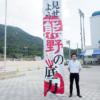 見せよう熊野の底力!避難所ではためくのぼり旗が灯す復興の光と願い。