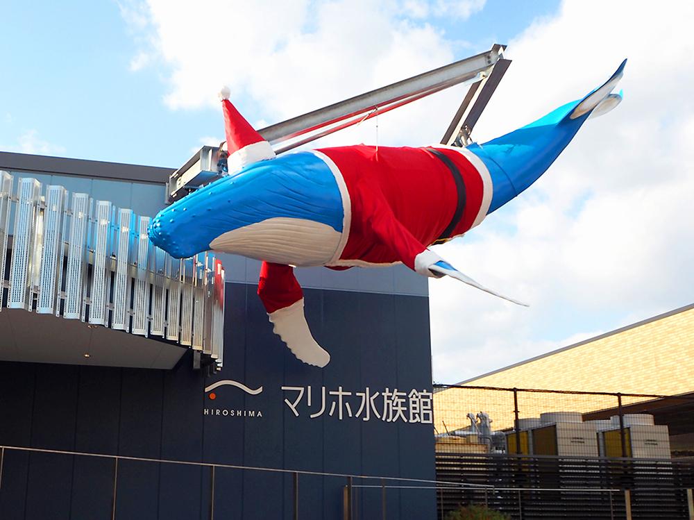 マリホのクジラ