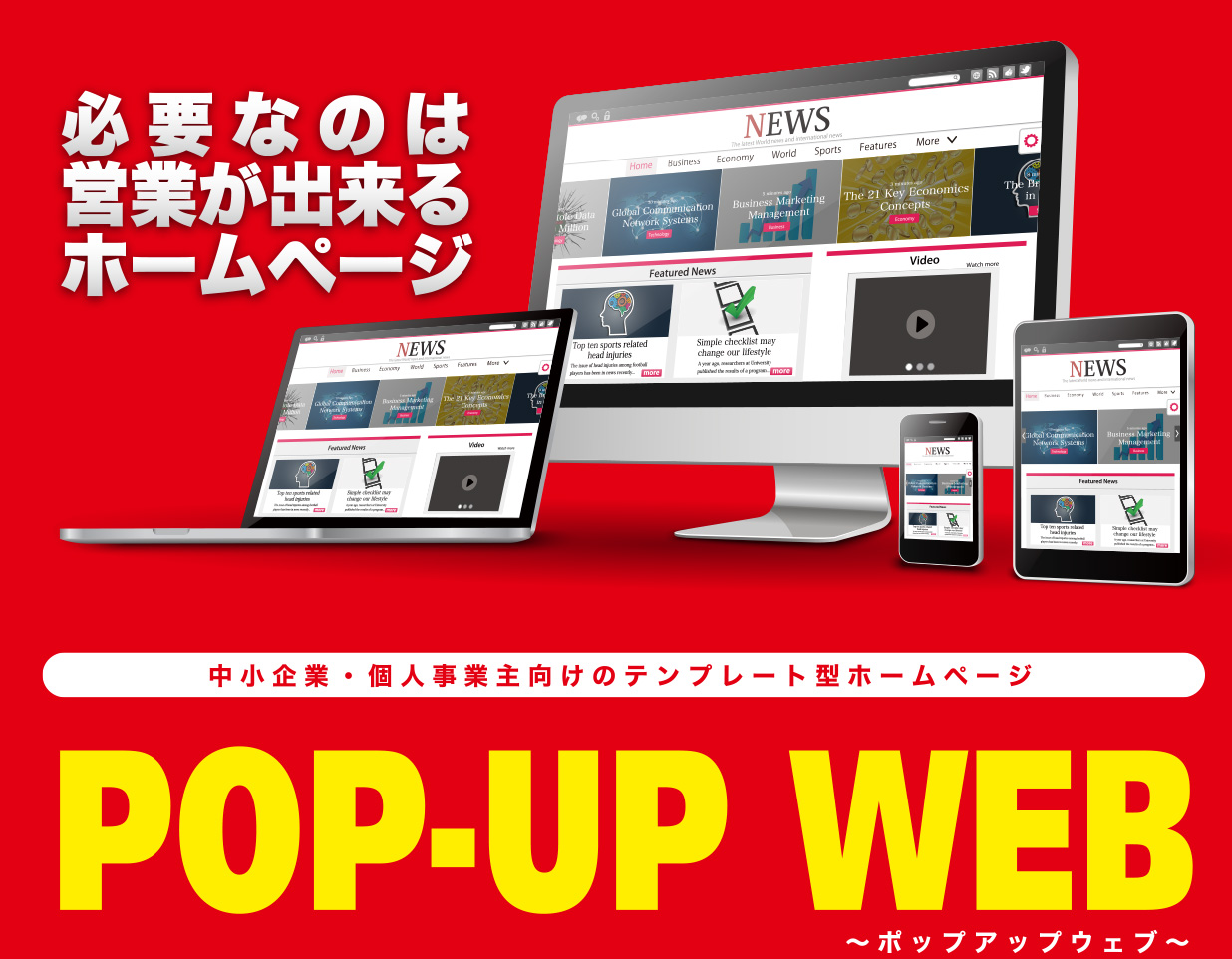 POP-UP WEB