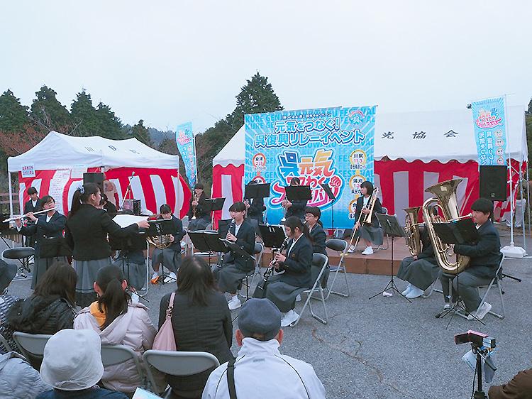 野呂山元気ワクわくフェスティバル