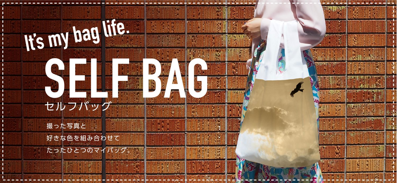 self bag