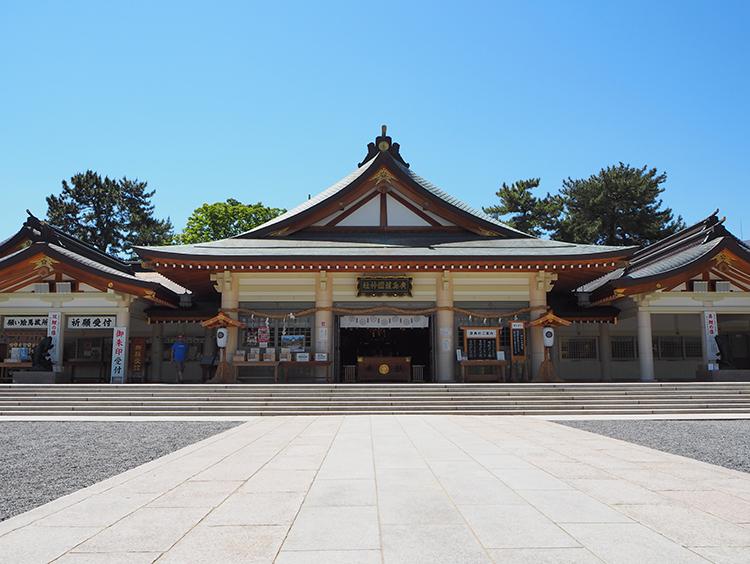 広島護国神社