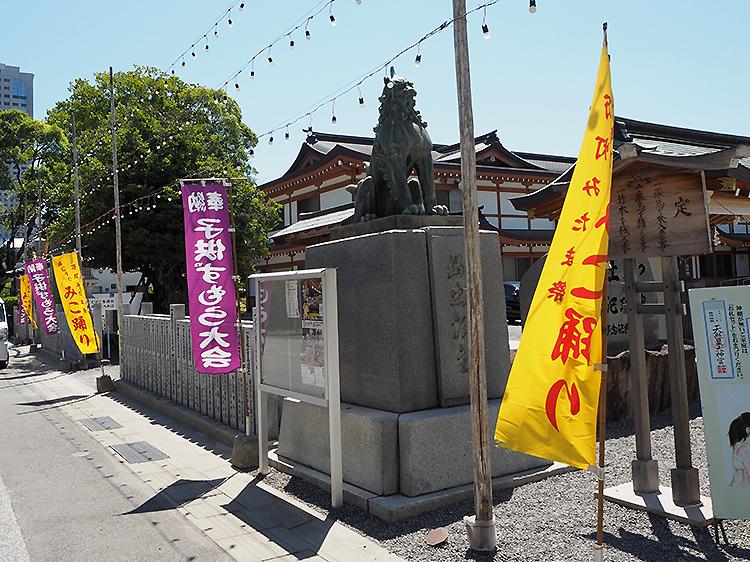 護国神社ののぼり