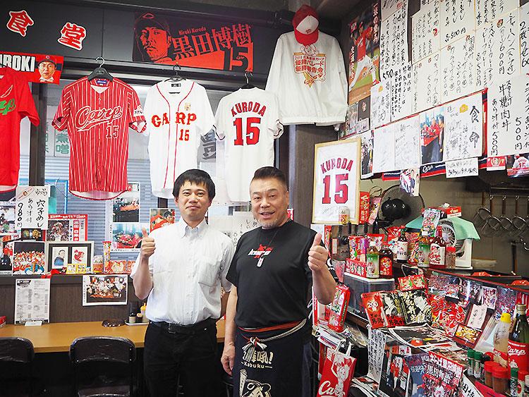 石川と田中さん