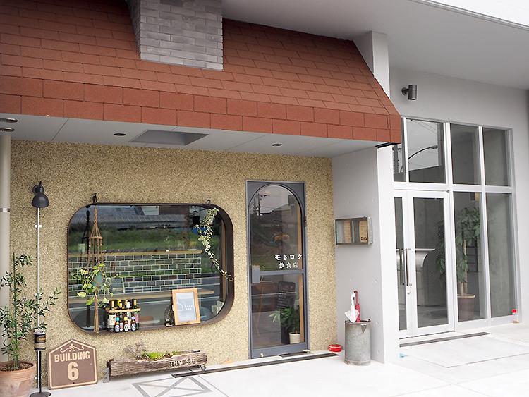 モトロク飲食店