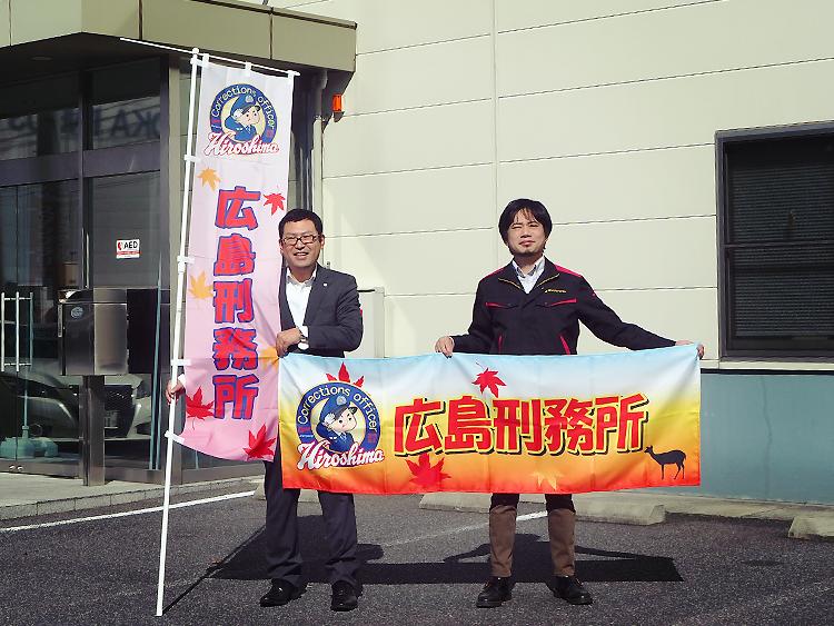 石川と西村さん