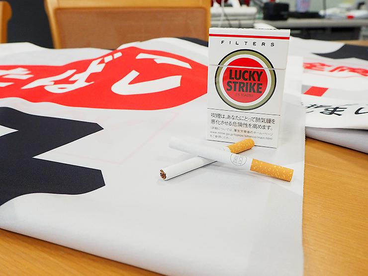たばこ吸い放題