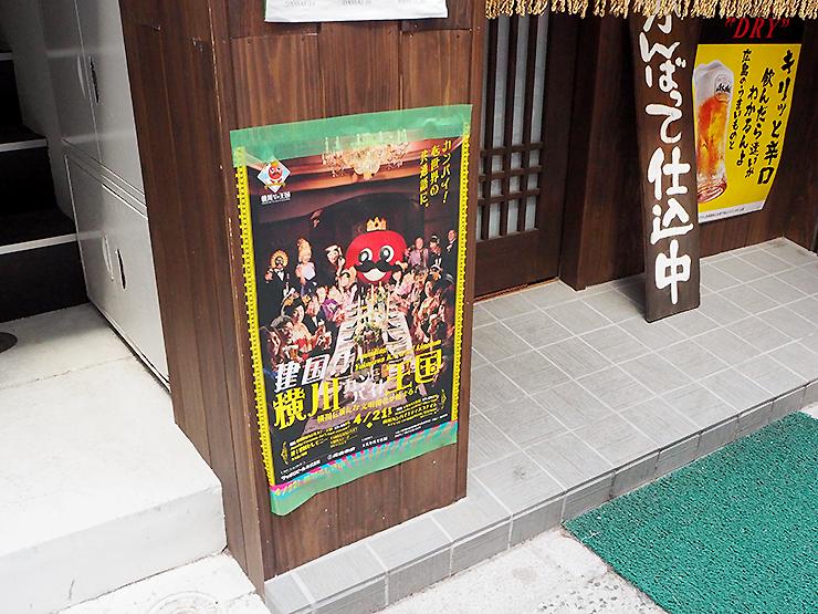 横川商店街