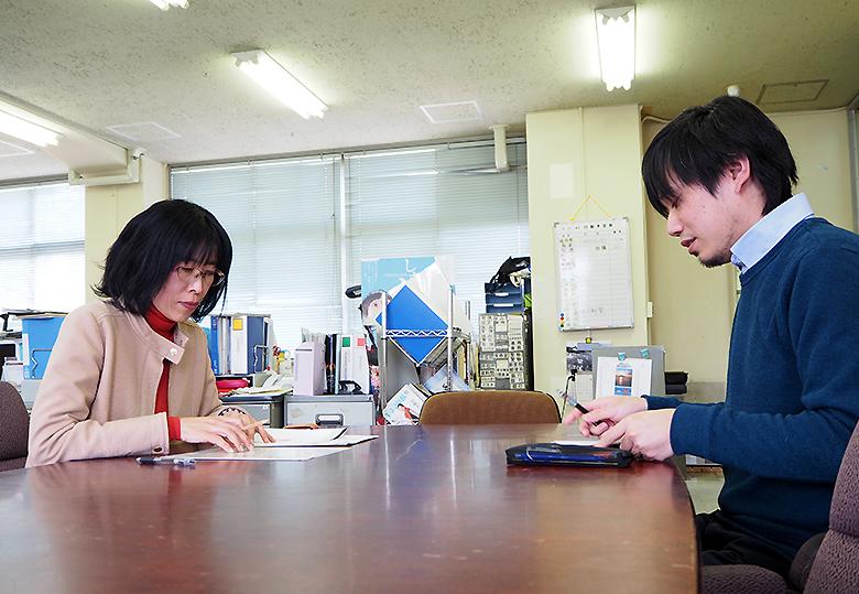 石川と西崎さん